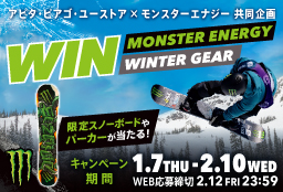 WIN MONSTER ENERGY WINTER GEAR