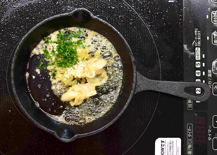 「殻つきホタテのにんにくパン粉焼き」の作り方画像 5枚目