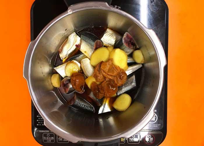 「サンマのやわらか梅煮」の作り方画像 4枚目