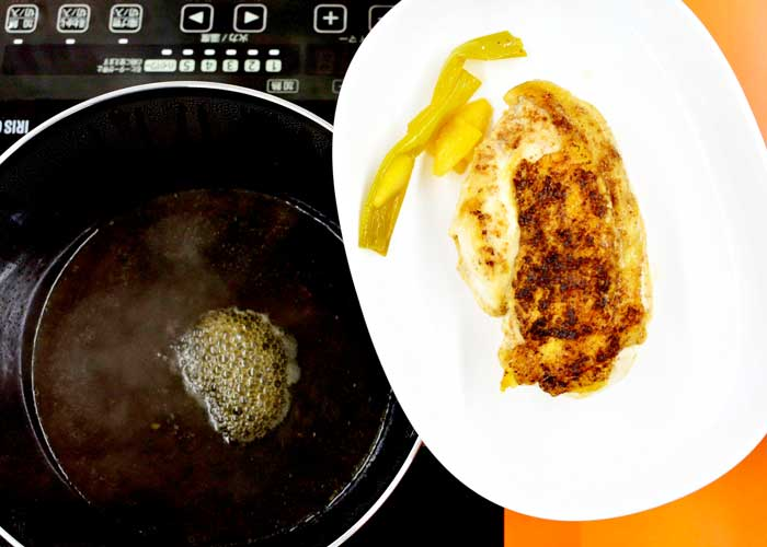 「柔らか鶏のジューシーチャーシュー」の作り方画像 4枚目