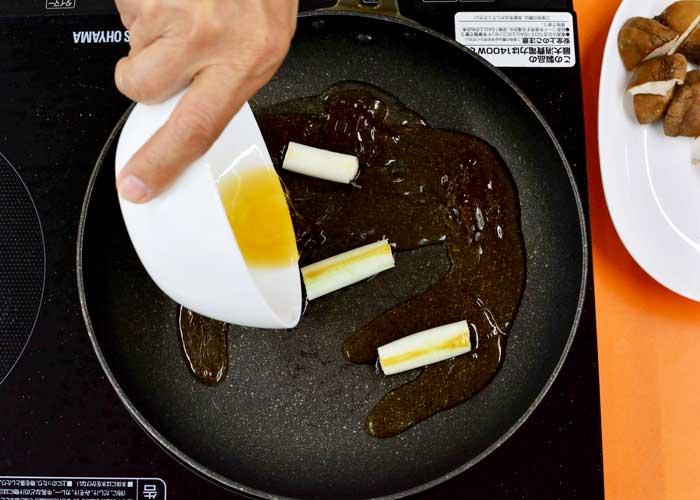 「味しみしみ! 鶏のさわやか治部煮」の作り方画像 3枚目