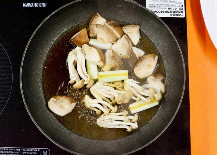 「味しみしみ! 鶏のさわやか治部煮」の作り方画像 4枚目