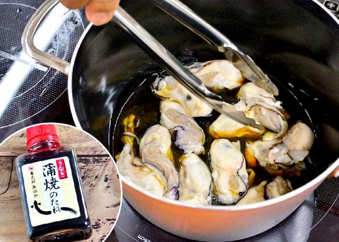 「大葉香るプリプリ牡蠣丼」の作り方画像 2枚目