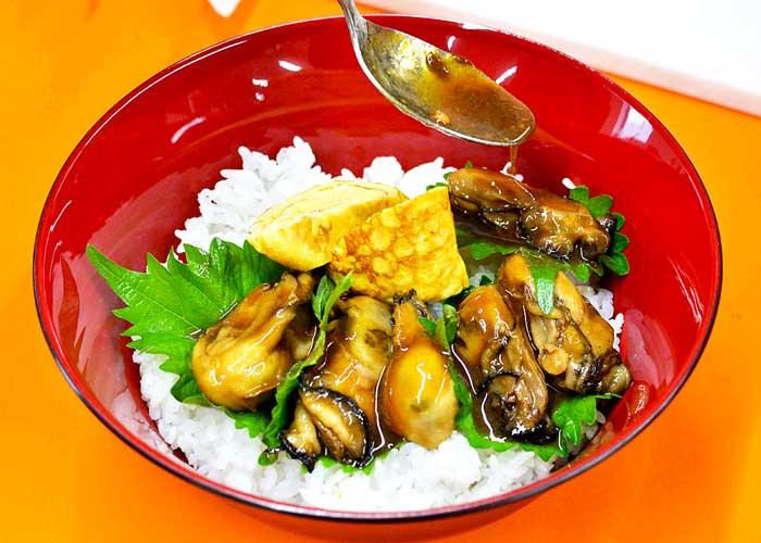 「大葉香るプリプリ牡蠣丼」の作り方画像 6枚目