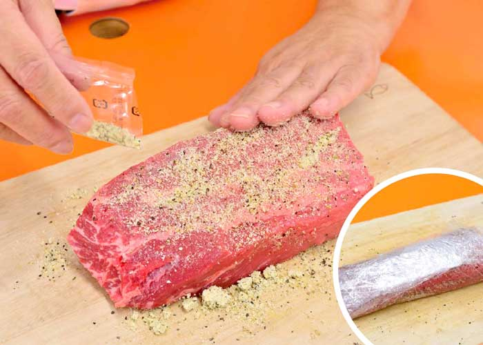 「贅沢な気分♪ 驚きの美味しさ! ロースト牛タン♪」の作り方画像 2枚目