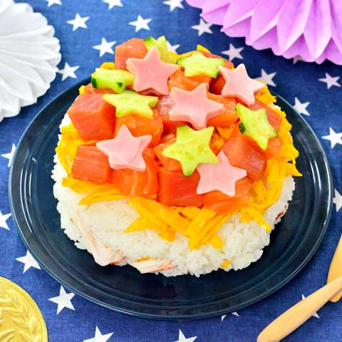 ごろっと海鮮の、贅沢な寿司ケーキ♪