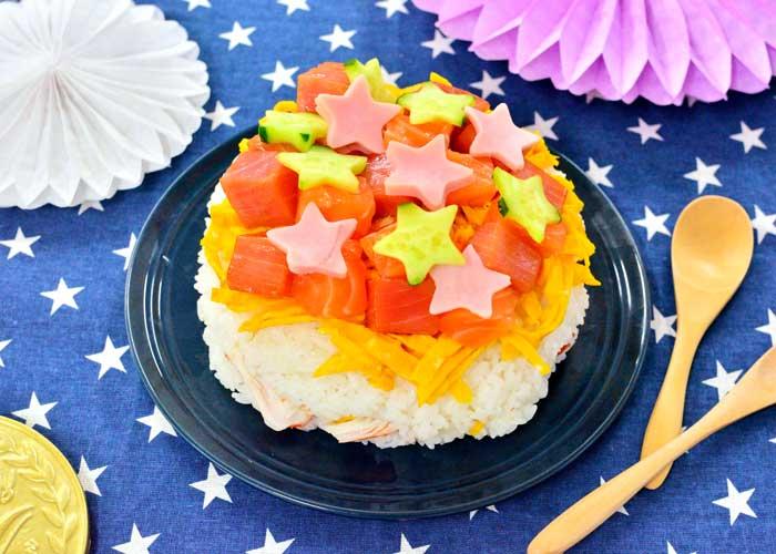 「ごろっと海鮮の、贅沢な寿司ケーキ♪」の作り方画像 7枚目