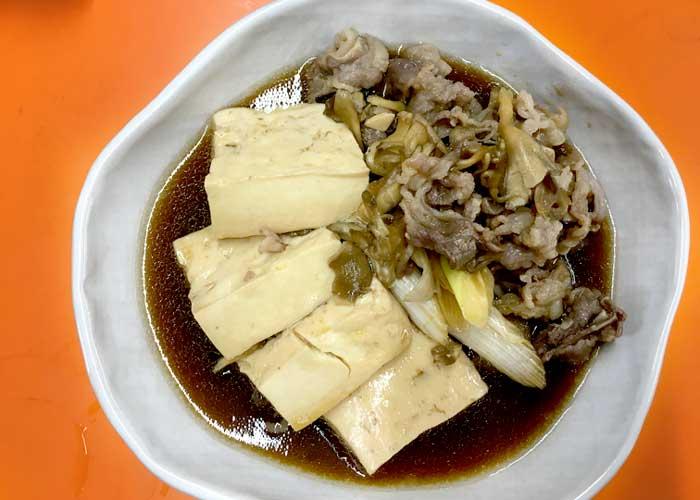 「固くならない! 味染み肉豆腐!!」の作り方画像 6枚目