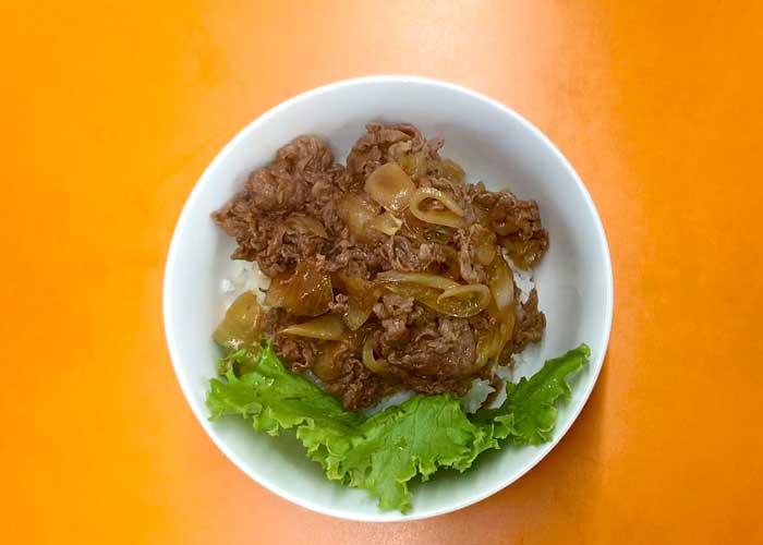「ガッツリ食べたい!王道の牛丼」の作り方画像 6枚目