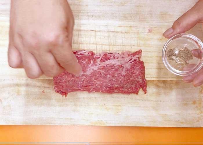 「牛肉切り落としで作る絶品ステーキ!」の作り方画像 2枚目