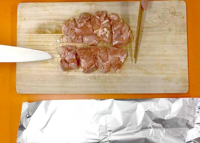 「鶏のやわらかホイル焼き」の作り方画像 3枚目