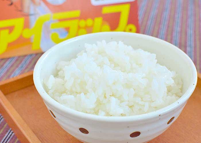 「アイラップで炊く!湯せんで美味しい白飯の炊き方」の作り方画像 4枚目