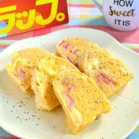 アイラップでふんわり! 湯せんで作るベーコンチーズ蒸しパン