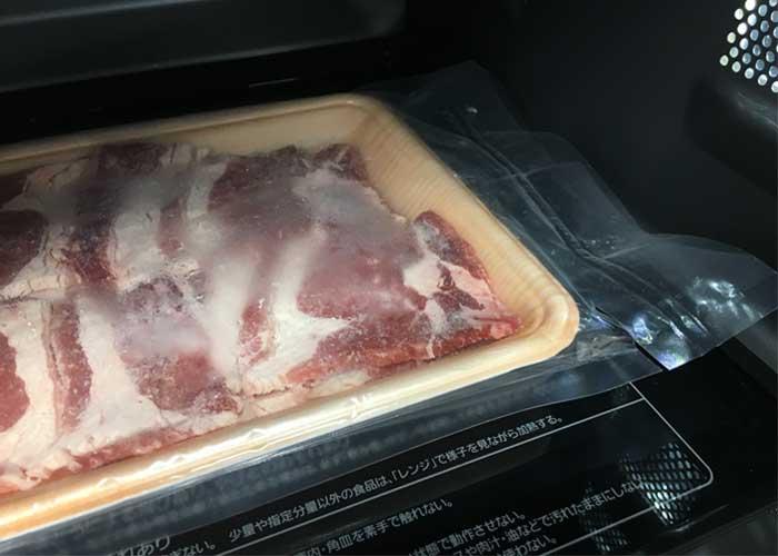 「爽やかな甘みが美味しい☆ 牛肉のケチャップ炒め!」の作り方画像 1枚目