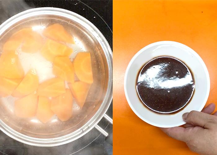 「カンタン黒酢で作る、甘いソースのまろやか酢鶏☆」の作り方画像 1枚目