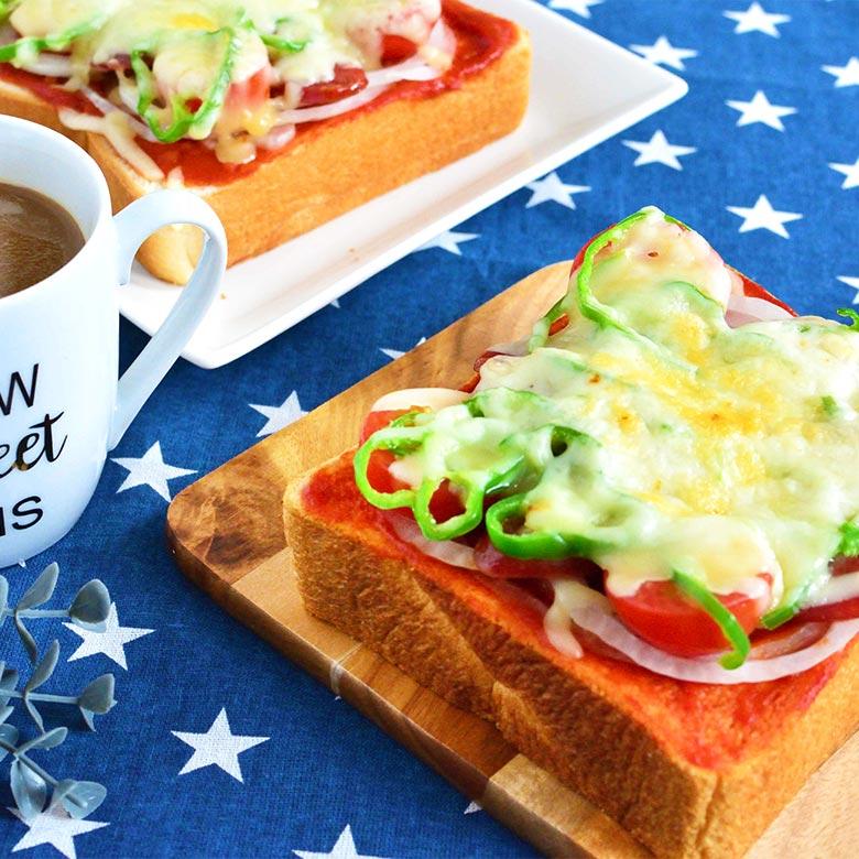 カルパスで作る! ピザトースト☆の写真