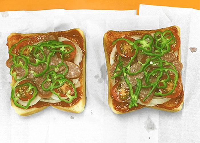 「カルパスで作る! ピザトースト☆」の作り方画像 2枚目