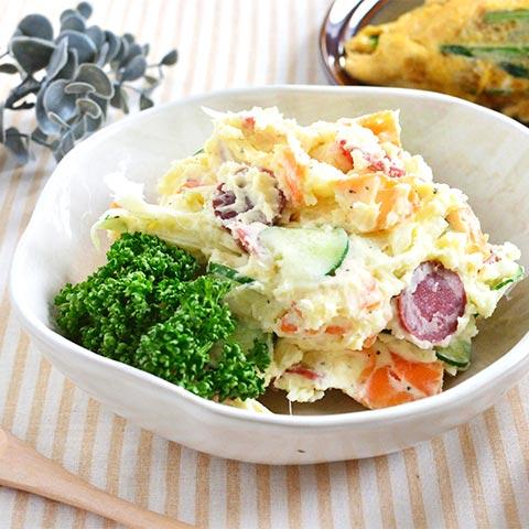 カルパスで作る! 歯ごたえが美味しいポテトサラダ!