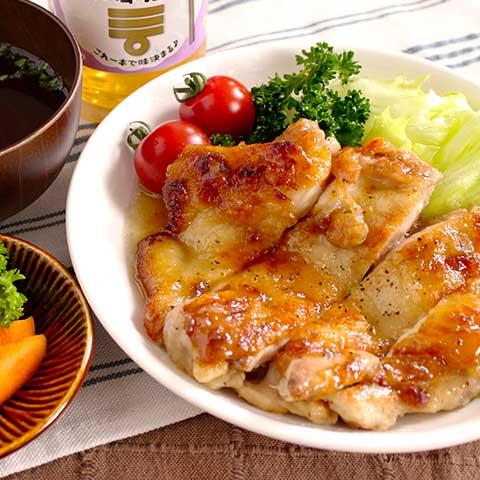 ミツカン カンタン酢「和風だし」で作る、だしウマ!鶏の照焼き