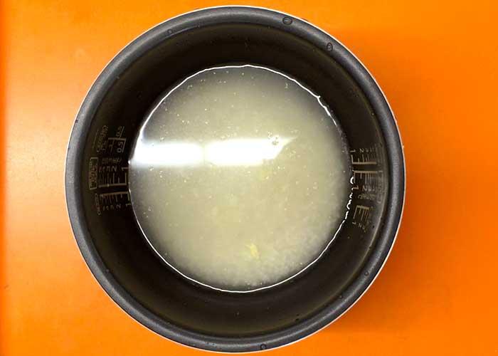 「ミツカン カンタン酢「和風だし」で、だしの効いた楽々チキンライス」の作り方画像 1枚目