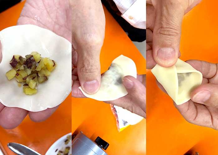 「あったかほっこり♪焼き芋のぜんざい」の作り方画像 4枚目