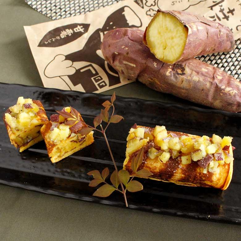 焼き芋の伊達巻風芋菓子の写真