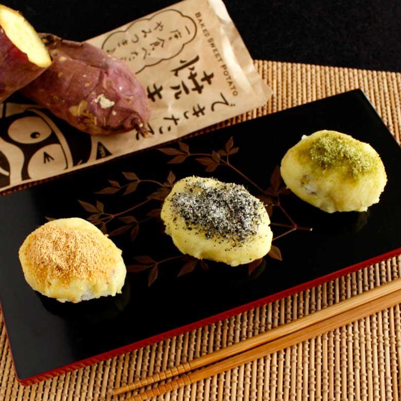 絶品!焼き芋のおはぎの写真