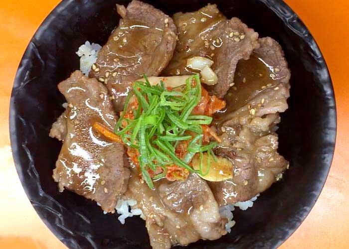 「ガッツリ食べたいときに!王道の牛カルビ丼」の作り方画像 4枚目