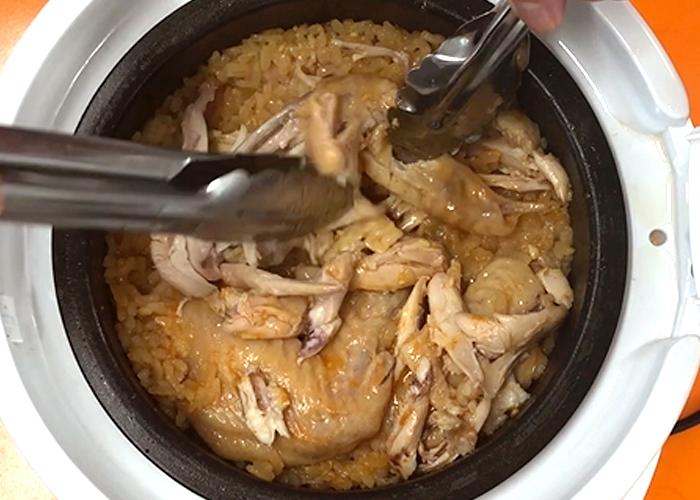 「炊飯器だけでできる!鶏のうまみ染み込む!手羽先の韓国風炊き込みご飯」の作り方画像 3枚目