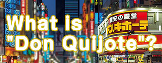 Don Quijote global shopping site