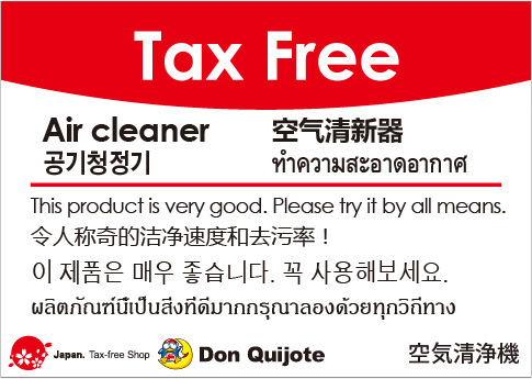 Tax-free shopping service | Don Quijote