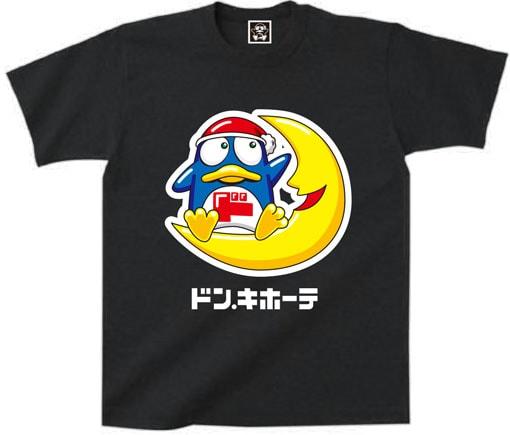 https://www.donki.com/official-character/asset/img/goods/Tshirt/item003.jpg