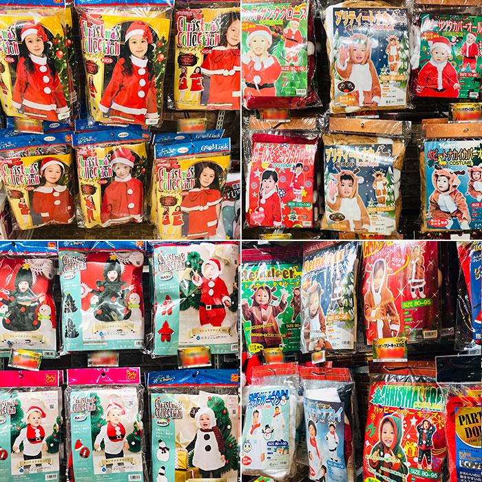 クリスマス特集|驚安の殿堂 ドン・キホーテ