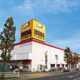 MEGAドン・キホーテ四街道店の店舗情報・WEBチラシ|驚安の殿堂 ...