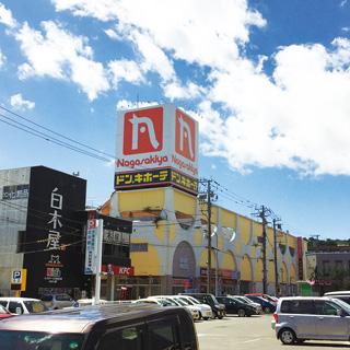 室蘭中島店の店舗情報・駐車場情報