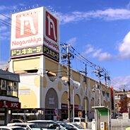 室蘭中島店【4/24(金)に、MEGAドン・キホーテ室蘭中島店としてリニューアルオープンいたしました】の店舗情報・駐車場情報