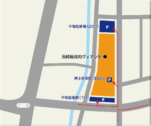 高知ヴィアン店駐車場地図