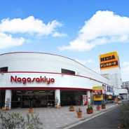 勝田店の店舗情報・駐車場情報