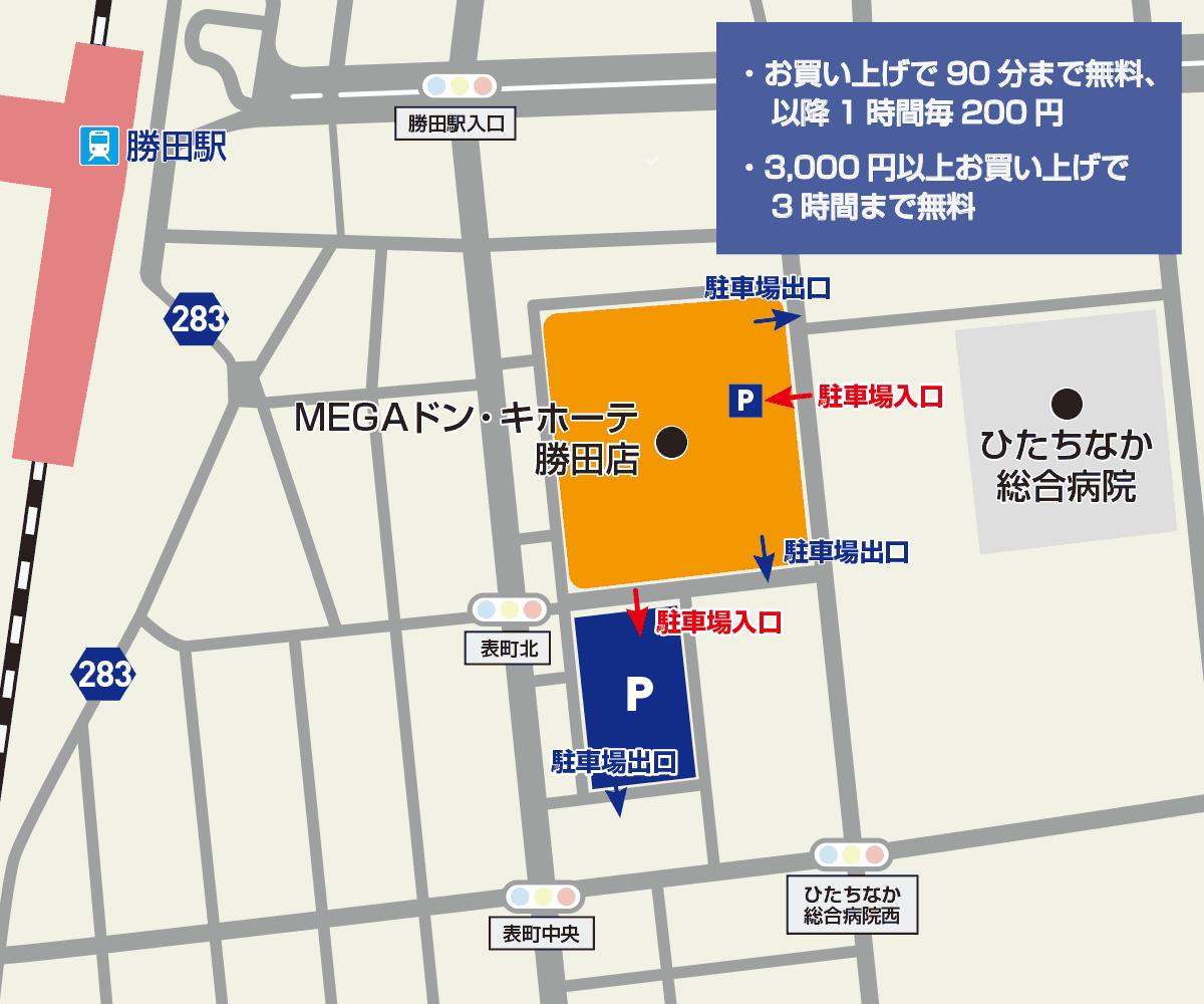 勝田店駐車場地図