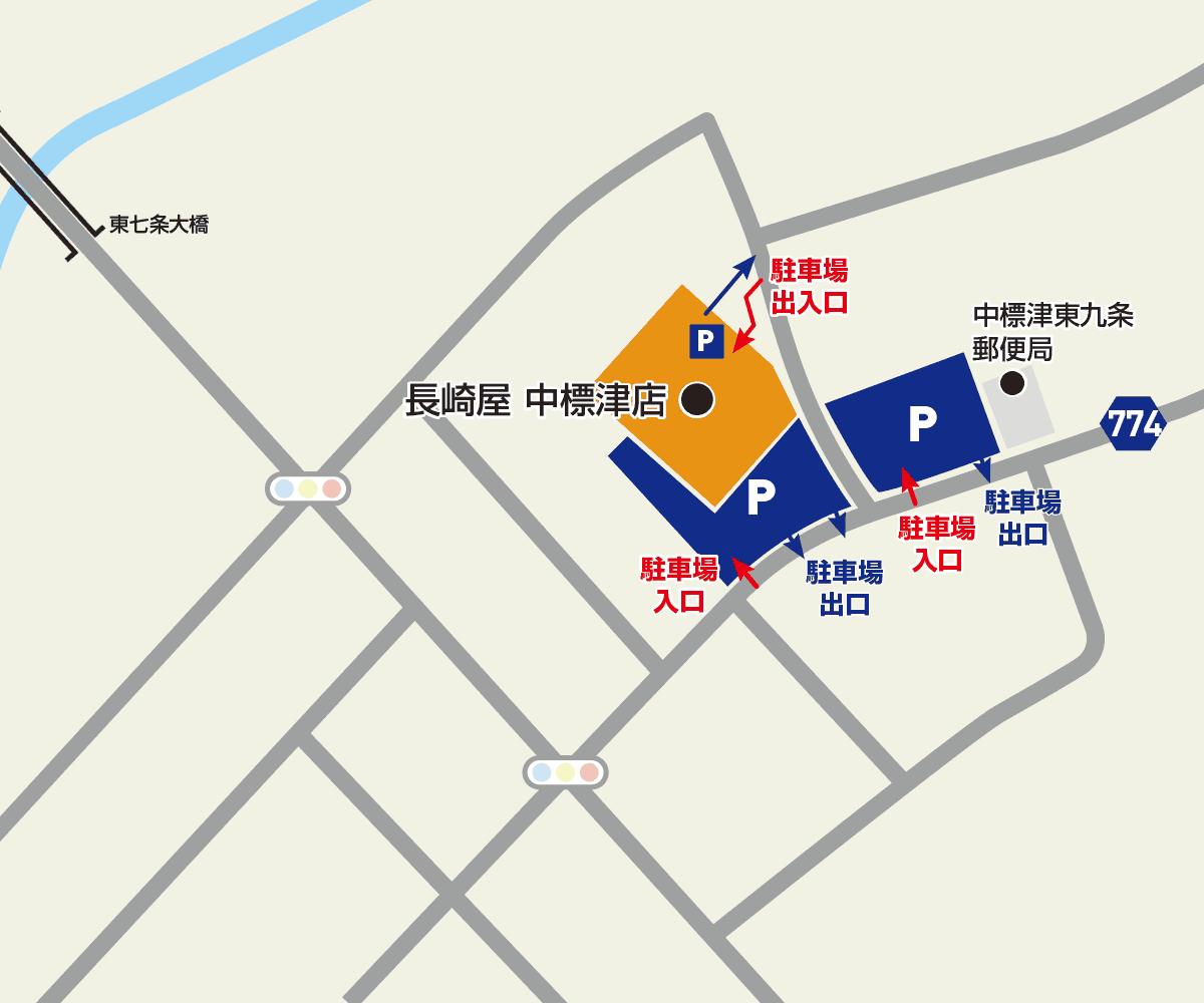中標津店駐車場地図