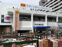 朝霞店の店舗情報・駐車場情報