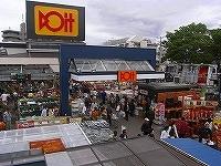 東大宮店の店舗情報・駐車場情報