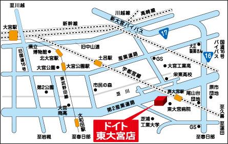 東大宮店駐車場地図
