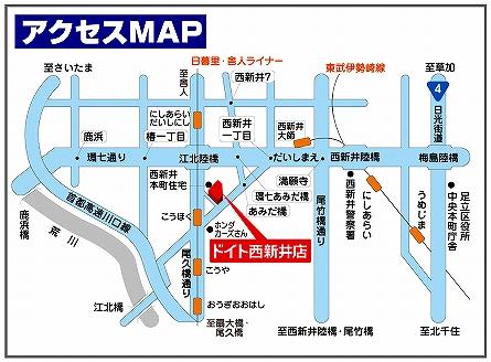 西新井店駐車場地図