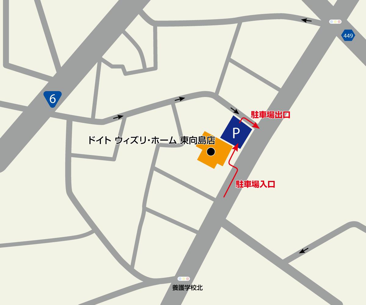 ドイト ウィズ リ・ホーム東向島店駐車場地図