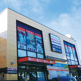 ドイト ウィズ リ・ホーム東向島店の店舗情報・駐車場情報
