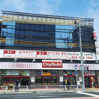 シティドイト日ノ出町店の店舗情報・駐車場情報