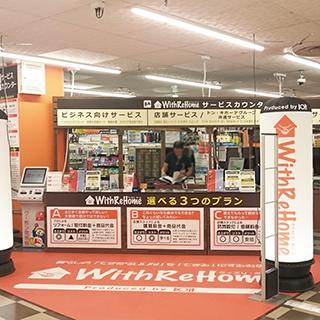 ドイト ウィズ リ・ホームMEGAドン・キホーテ八千代16号バイパス店の店舗情報・駐車場情報