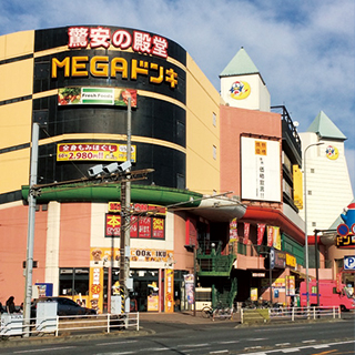 competitive price c6214 dc3f1 MEGAドン・キホーテかわさき店の店舗情報・WEBチラシ|驚安の ...