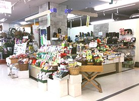 徳寿園 店舗イメージ